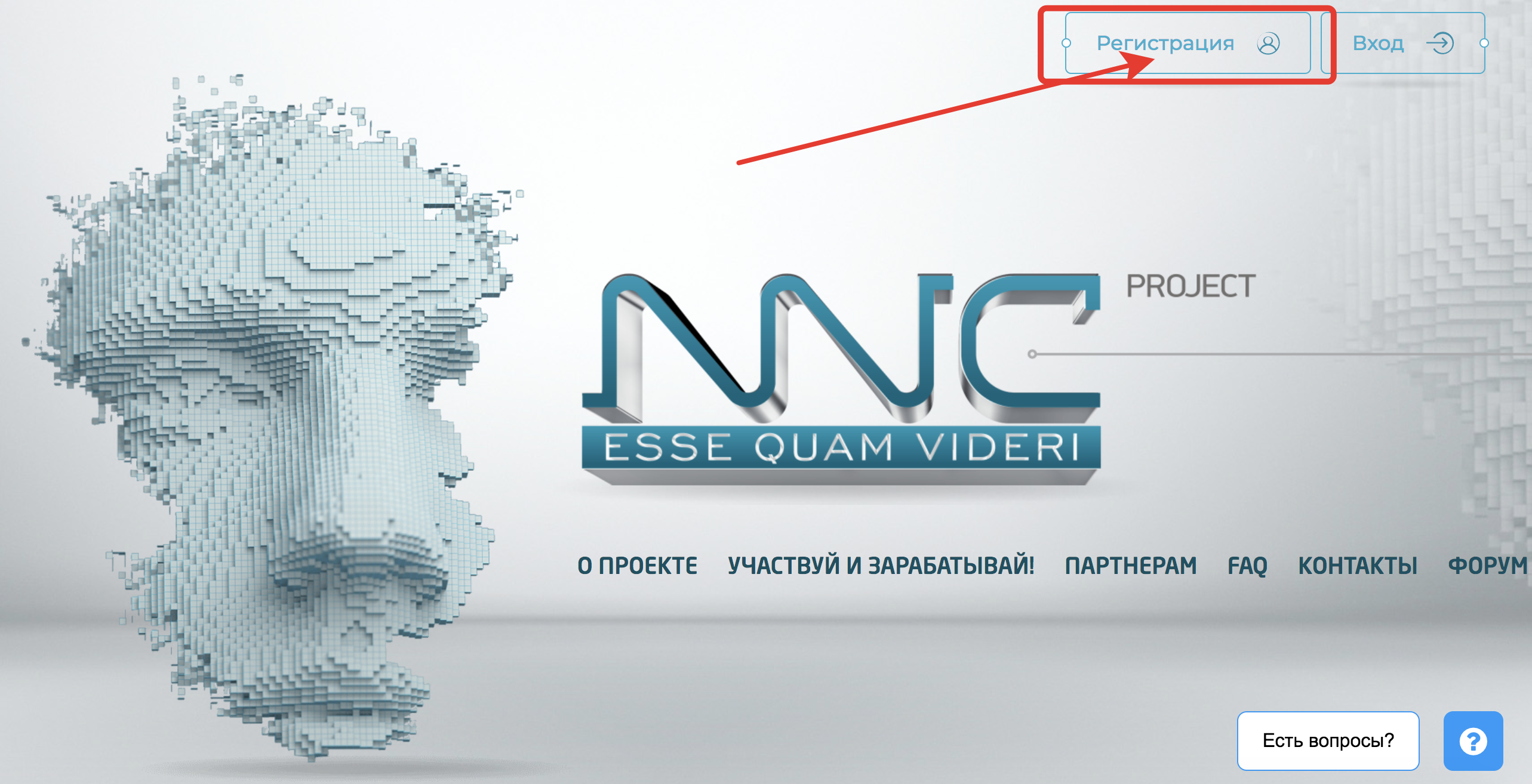 nnc.systems